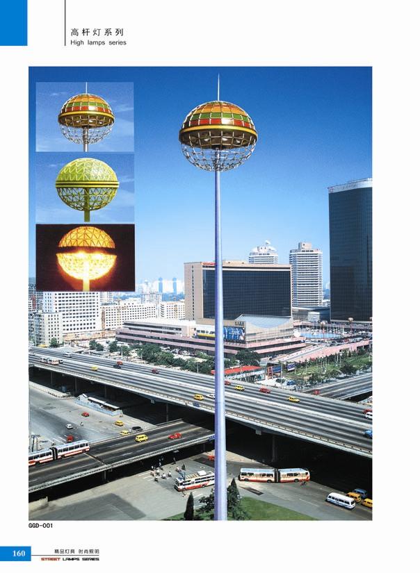 20米高杆灯价格-20米高杆灯厂家