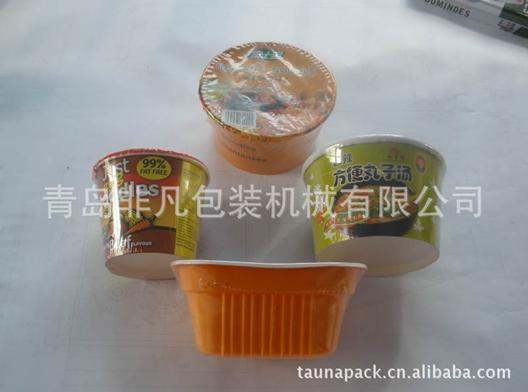 奶茶包装机,青岛非凡奶茶包装机采用日本技术,进口电器元件及零配件