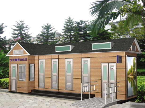 谷瀑环保设备网 环保厕所 移动厕所 南宁海臻钢结构有限责任公司 产品