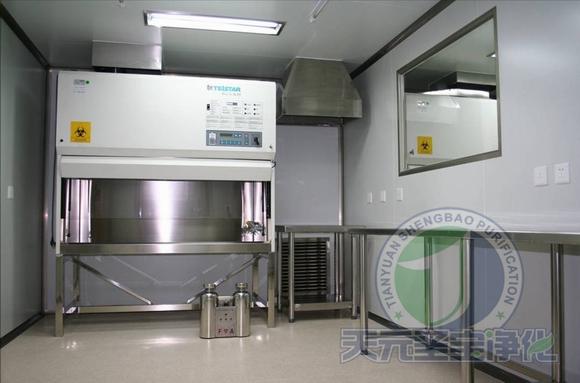 实验室净化工程,动物实验室,p2实验室工程