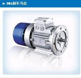 清华紫光刹车电机-紫光电机