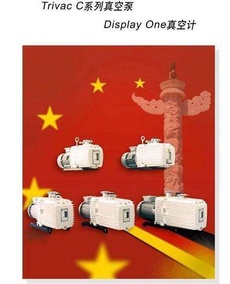 莱宝真空泵D60C批发、莱宝真空泵油Leybold oil