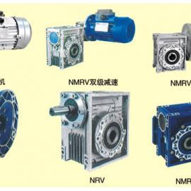 RV铝合金蜗轮减速机RV130蜗轮减速机