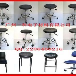 广州厂家生产批发防静电凳子椅子实验室用凳子椅子