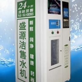 河北自动售水机 刷卡投币售水机