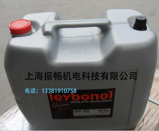 LEYBOLD莱宝真空泵油N62H/17703H-双级泵油