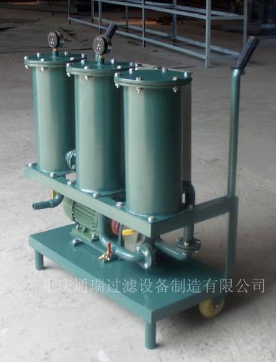 TR/通瑞YL-B-50精密轻便式手推滤油机(中海油供货单位)