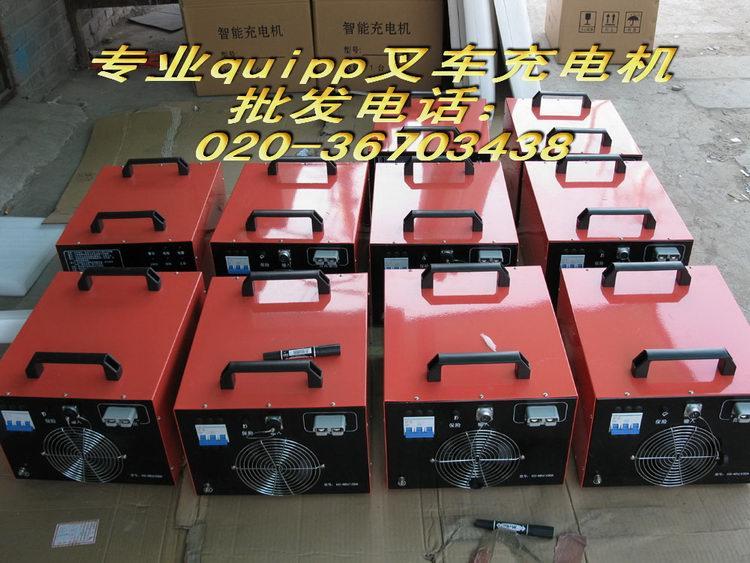 是铅酸蓄电池生产厂家,充电器生产厂家,叉车生产企业,汽车制造厂商和