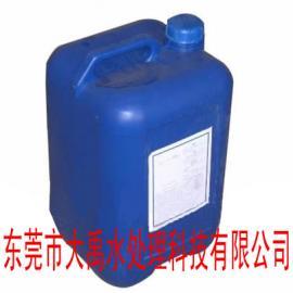 Φ污水处理药剂DY-608飞灰重金属离子螯合剂Φ