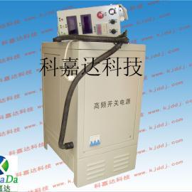4000A15V高频电镀电源、电解整流器