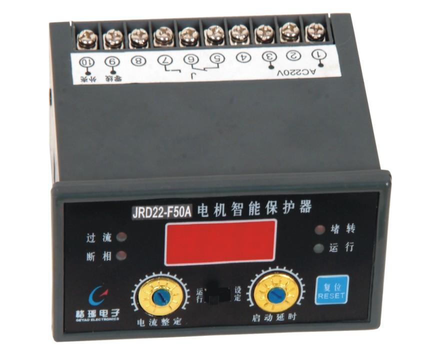 接触器和电机保护器接线图解