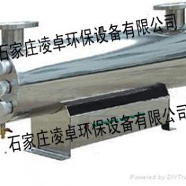 中水紫外线消毒器