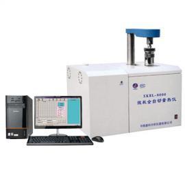 全自动微机量热仪煤炭化验设备河南鑫科优质供应