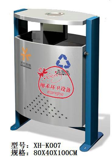 冲孔垃圾桶xh-k007-不锈钢垃圾桶-小区垃圾桶