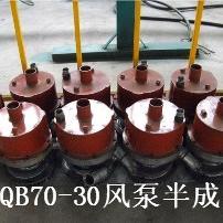 工程排水�L���水泵FWQB70-30巷道排污�L�优盼郾�