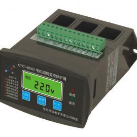 格瑶优质电动机综合保护器