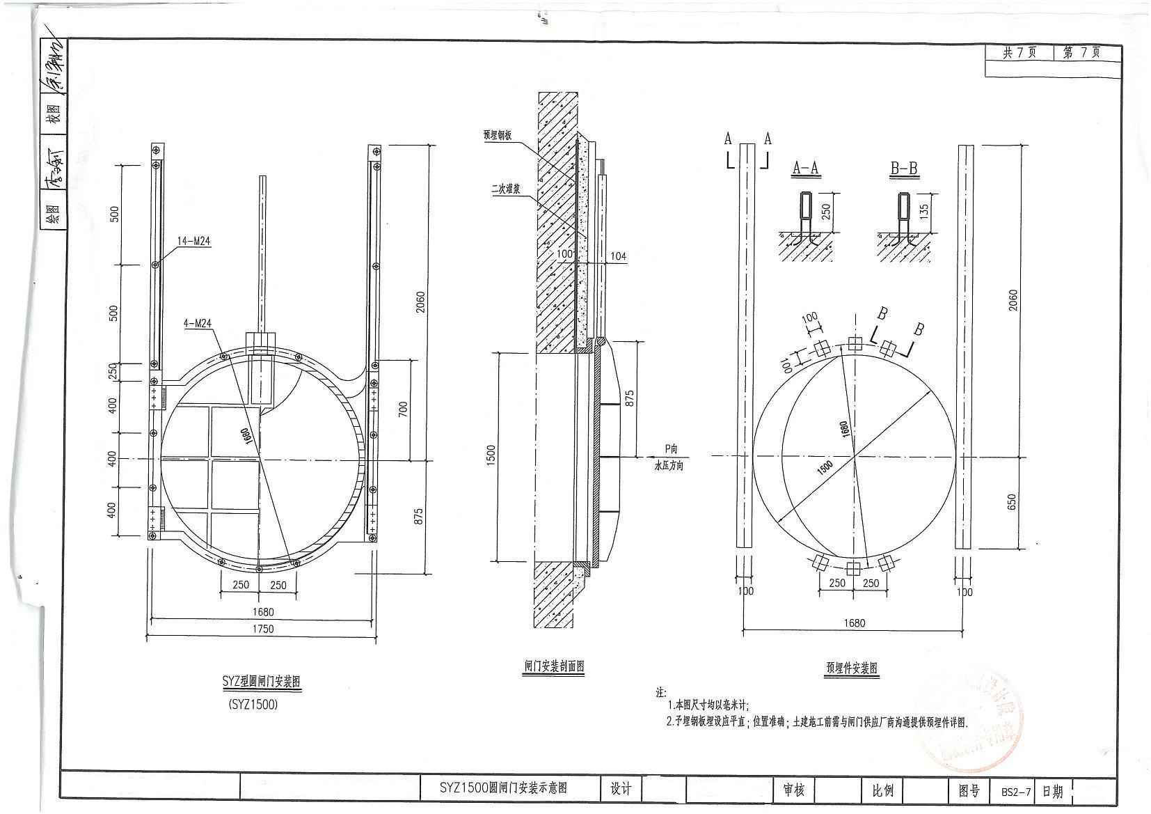 钢结构公司                                      3,梁,一般都用c型