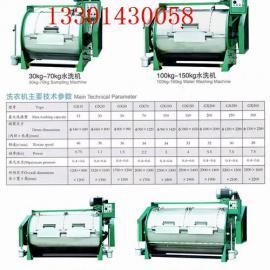 100KG工业洗衣机泰州通江洗涤机械制造
