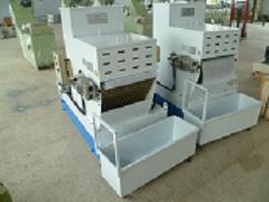 纸带过滤机价格便宜全国优惠中