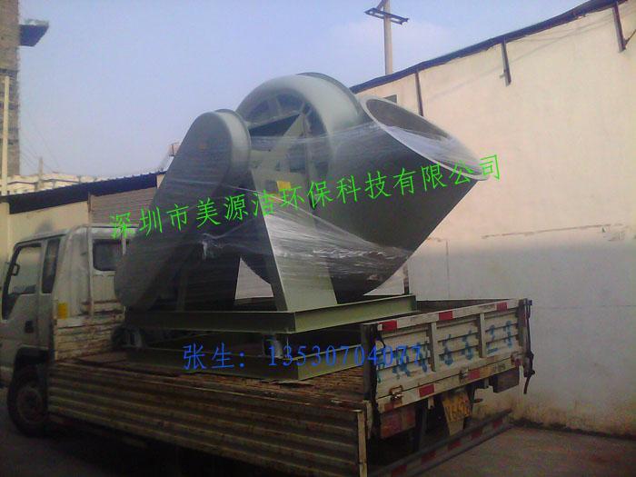 废气处理设备的工作原理是将气体中的污染物质分离出来,转化为无害物质,以达到净化气体的目的。它属于微分接触逆流式,塔体内的填料是气液两相接触的基本构件。它能提供足够大的表面积,对气液流动又不致造成过大的阻力。废气由风管吸入,自下而上穿过填料层,循环吸收剂由塔顶通过液体分布器,均匀地喷淋到填料层中,沿着填料层表面向下流动,进入循环水箱。由于上升气流和下降吸收剂在填料中不断接触,上升气流中流质的浓度愈来愈低,到塔顶时达到排放要求。