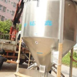郑州大型搅拌机