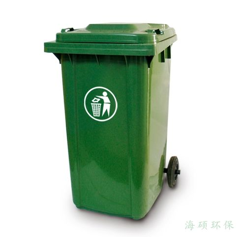 潍坊环卫塑料垃圾桶*山东环卫垃圾桶价格