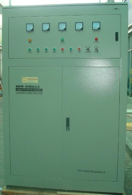 三相大功率稳压器500KVA