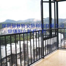 '福林特'锌钢阳台护栏-防火耐火耐防腐防锈