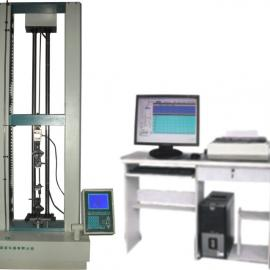 万能材料试验机 电子拉力机