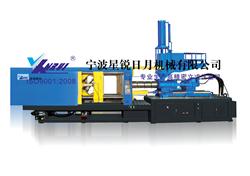 新锐卧式自动加料BMC(DMC)注塑机