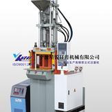 江苏XRT-400型立式注塑机