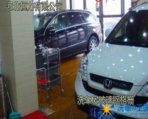 黑龙江洗车篦子 洗车下水道格栅