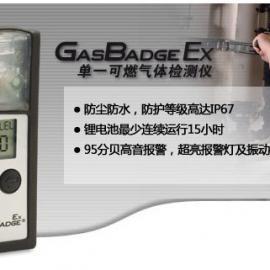 美国英思科GasBadge Pro氨气检测仪