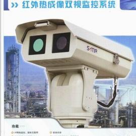 红外热像双视智能监控系统CK350-VW100