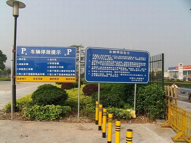 标识导向牌,楼层牌,道路指示牌,房号门牌,宣传栏等;无论是机场,酒店