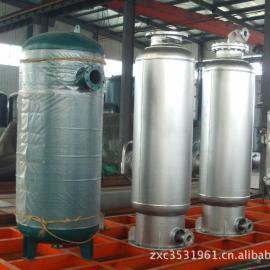 排污膨胀器,稳压膨胀器,信泰压力容器,厂家定做,质量保证