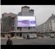 上海LED显示屏价格上海户外全彩LED大屏幕价格P8价格