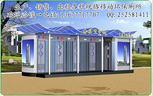 是生产生态环保移动厕所,钢结构厂房仓库,钢结构别墅房屋,净化工程的