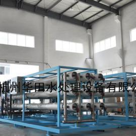 苦咸水淡化 ?#27827;?#28023;水淡化设备 海水淡化反渗透装置