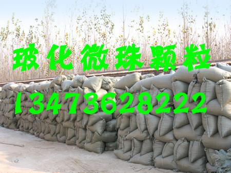 玻化微珠多少钱一吨-河北高盛保温防腐建材有