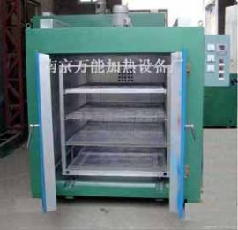 除氢炉 去氢炉 加热设备南京有一个厂家直销