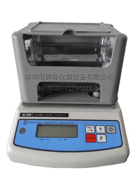 Matsuhaku QL-300A塑料密度计外观图