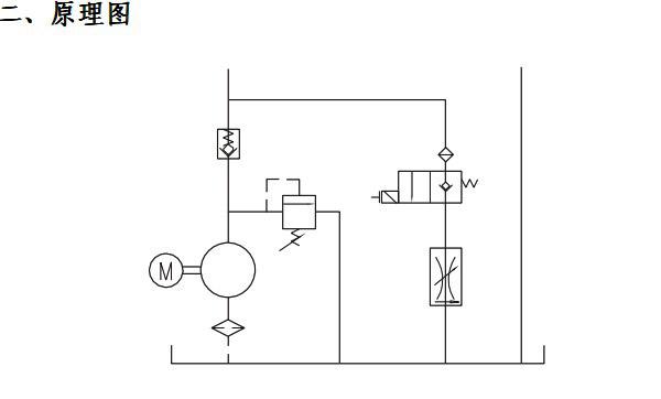 桅杆升降机简易停车设备液压系统 u型升降台电动升降台液压系统 升降图片