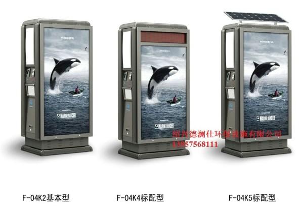 杭州广告位垃圾桶f-02a