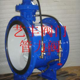 铸钢膜片式管力阀BFDG7M41HR