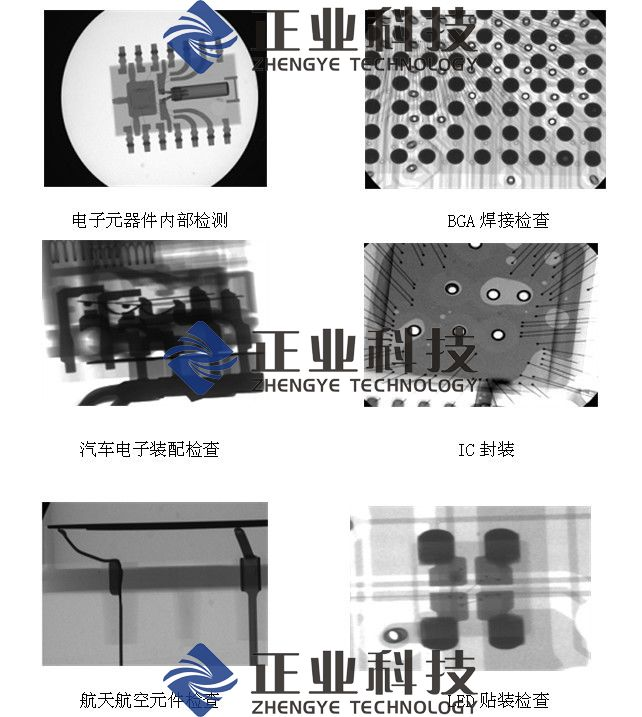 芯片X光透视仪,芯片无损检测设备