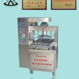 绿豆糕机厂家价格操作视频绿豆糕机