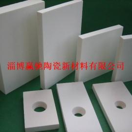 耐磨陶瓷衬板在输煤系统中的优越性
