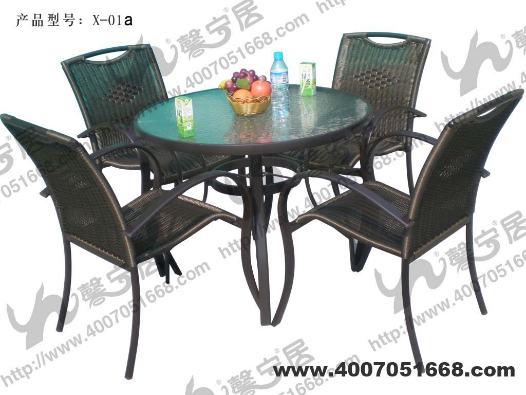 ps平面素材室外桌椅