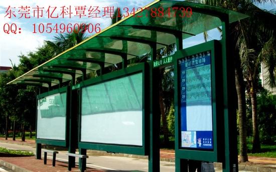 设计图纸13427884739 qq1054960906  13427884739公交站台候车亭专家
